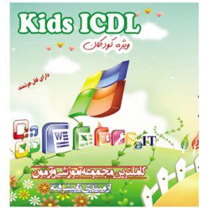 E-KIDSICDL